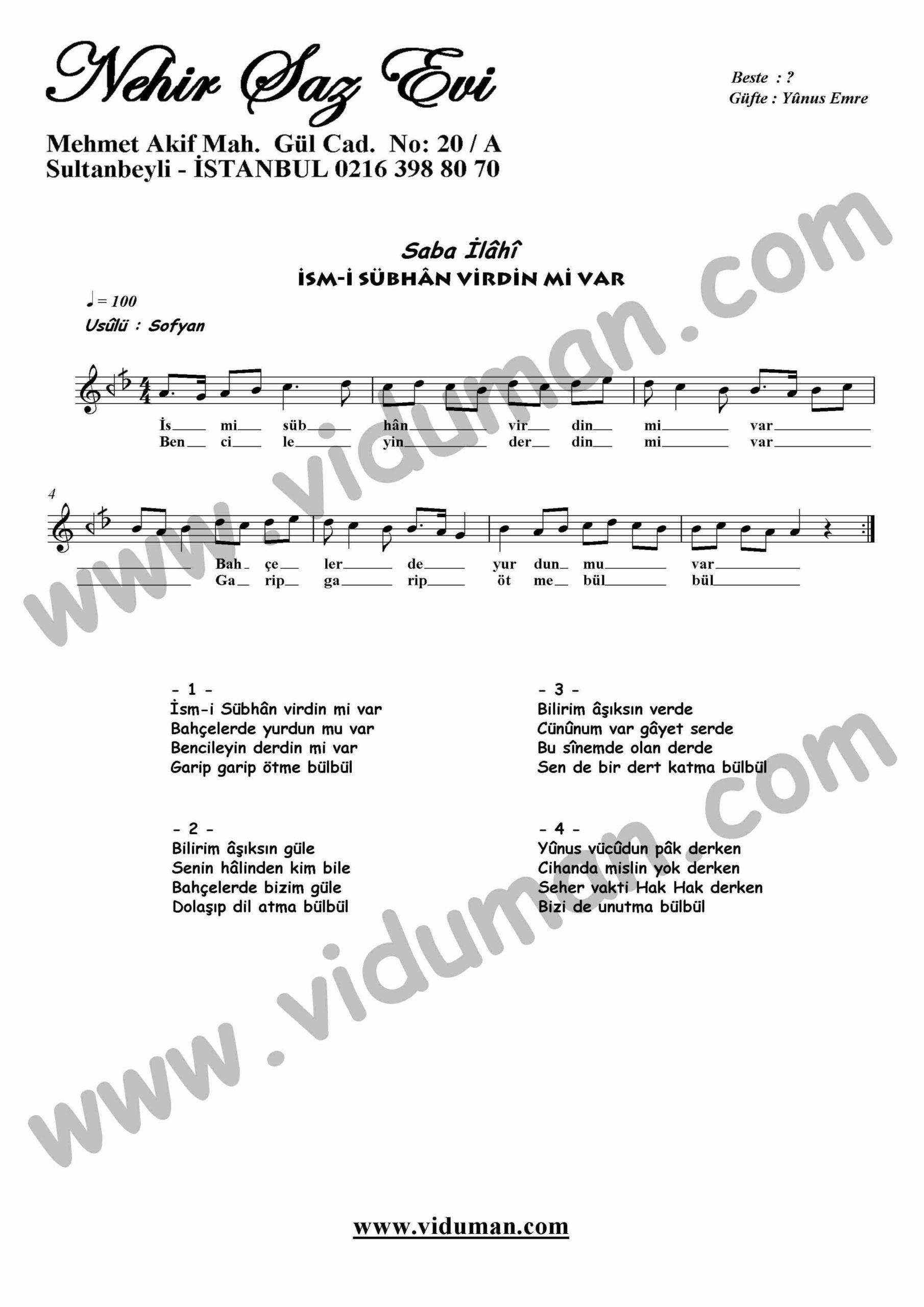 Ismi Subhan Virdin Mi Var-Ney-Ilahi-Notalari