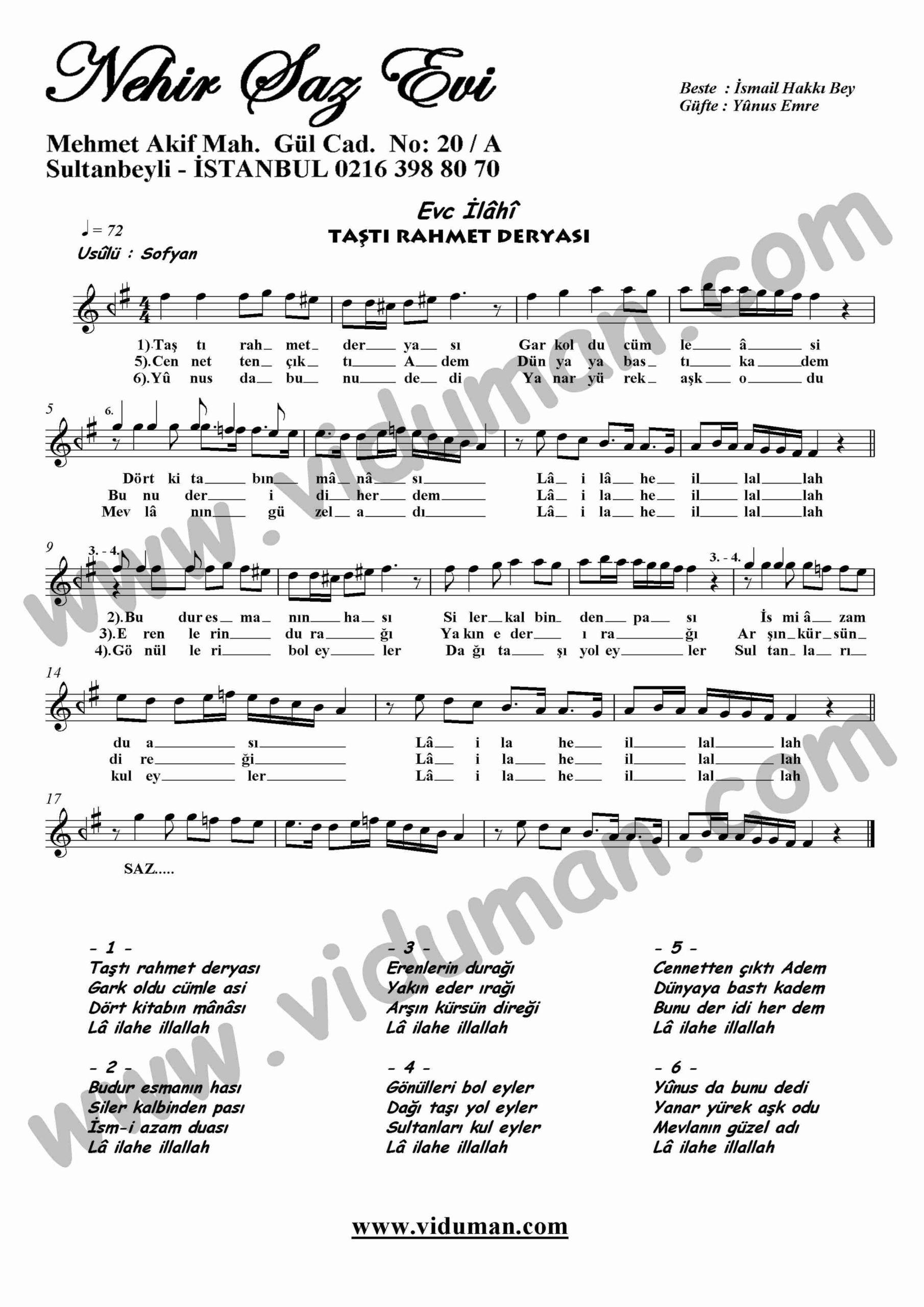 Tasti Rahmet Deryasi-Ney-Ilahi-Notalari