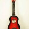 ukulele_cocuk_gitari_fiyati_MG50_1
